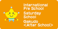 International Pre-school/Saturday School